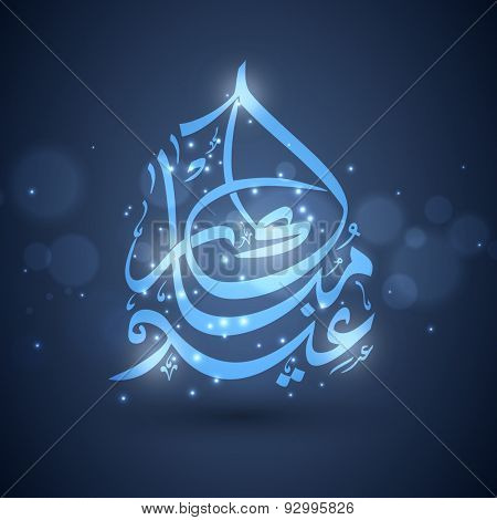 Shiny Arabic Islamic calligraphy of text Eid Mubarak on blue background, Elegant greeting card design for Muslim community festival celebration.