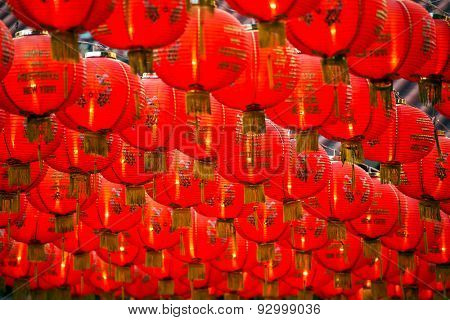Chinese New Year red paper lanterns background