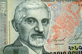 picture of armenia  - Detail of a five hundred Dram banknote from Armenia showing the famous architect Alexander Tamanian - JPG