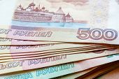 Постер, плакат: Banknotes of Russian rubles