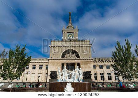 Volgograd Railway Station, A Major Junction Of Volgograd And Sou