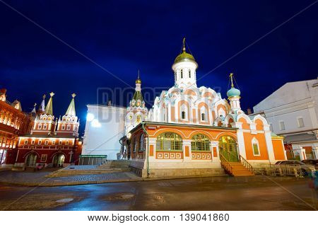 Cathedral of Our Lady of Kazan in Red Square, Moscow, Russia