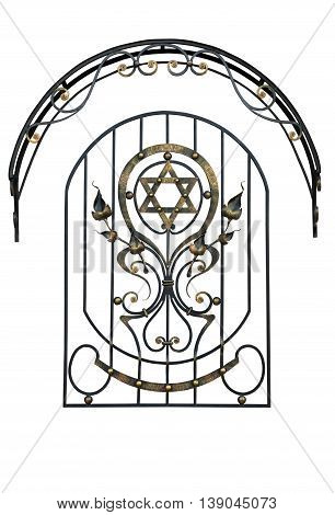 Wrought iron grille on the window of the synagogue on a white background