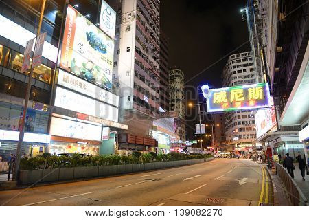 HONG KONG - NOV 9: Jordan Road at night on Nov 9, 2015 in Kowloon, Hong Kong. Jordan Road is a major east-west road in southern Kowloon.