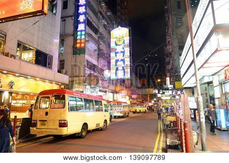 HONG KONG - NOV 9: Hong Kong Parkes Street at night on Nov 9, 2015 in Kowloon, Hong Kong. Parkes Street next to Temple Street is famous for its night market and busiest flea markets at night.
