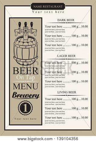 draft beer menu with price list and picture barrel with a tap