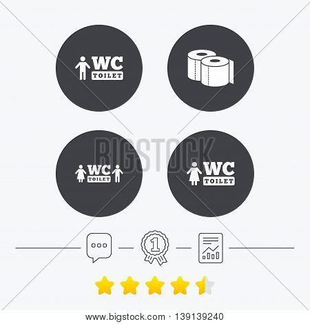 Toilet paper icons. Gents and ladies room signs. Man and woman symbols. Chat, award medal and report linear icons. Star vote ranking. Vector