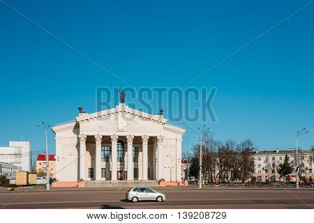 Gomel, Belarus - March 27, 2016: Building Of Gomel Regional Drama Theatre On The Lenin Square in Gomel, Belarus.