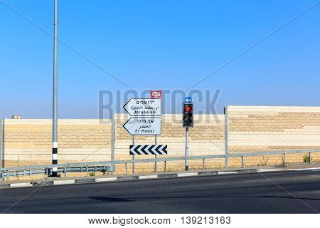 Road Signs To Jerusalem And To El Hader