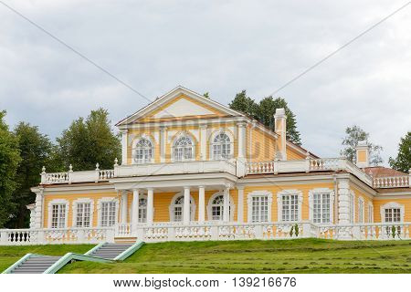 Travel Palace of Peter I in Strelna suburb of St.Petersburg Russia.