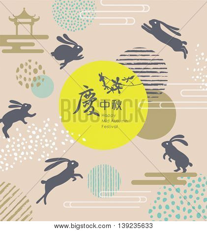 Mid autumn festival design with rabbits and moon. Chinese translate: Celebrate mid autumn festival.