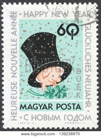 MOSCOW RUSSIA - CIRCA JANUARY 2016: a post stamp printed in HUNGARY the series