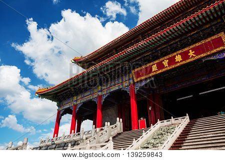 Chinese Buddhist Monastery, Thailand