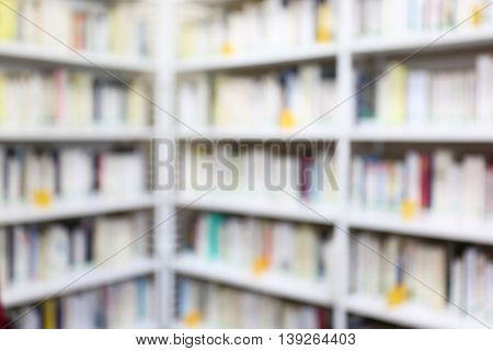 Modern library. Bookshelves full of books