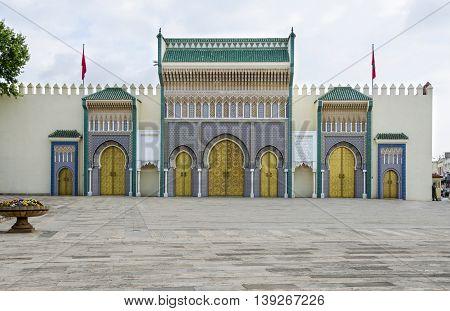 Royal Palace of Fez (Dar El Makhzen) Morocco