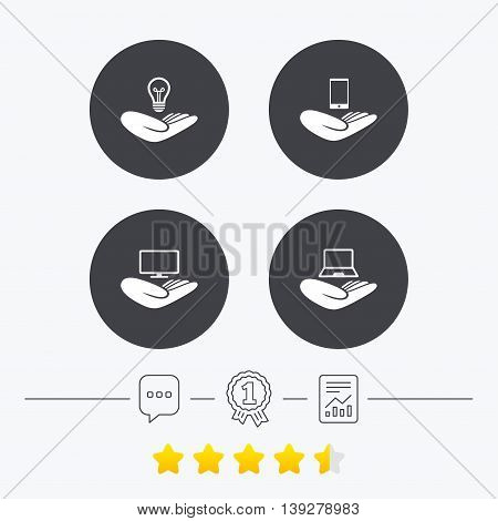 Helping hands icons. Intellectual property insurance symbol. Smartphone, TV monitor and pc notebook sign. Device protection. Chat, award medal and report linear icons. Star vote ranking. Vector