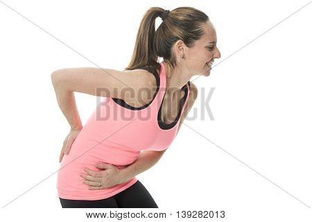 A Fitness woman suffering from back pain