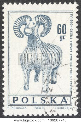 MOSCOW RUSSIA - CIRCA JANUARY 2016: a post stamp printed in POLAND shows archaeological artefacts the series