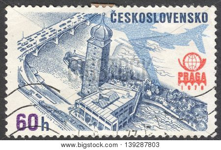 MOSCOW RUSSIA - CIRCA JANUARY 2016: a post stamp printed in CZECHOSLOVAKIA shows Old Water Tower and Manes Exhibition Hall Prague the series