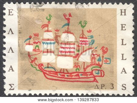 MOSCOW RUSSIA - JANUARY 2016: a post stamp printed in GREECE shows a ship Skyros island the series