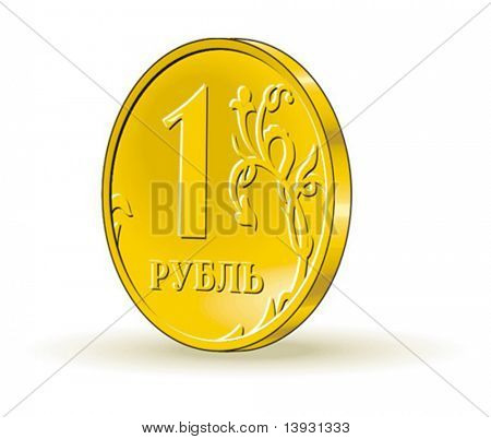 One rouble. Russian coin