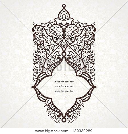 Vector Frame In Eastern Style.