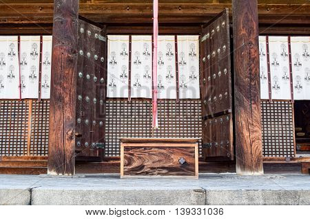 Nara, Japan - December 5, 2015: Kofukuji Temple's Eastern Golden Hall in Nara, Japan (Unesco World Heritage Site)