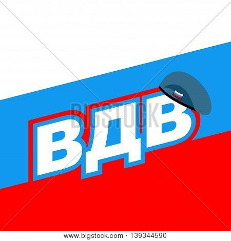 Vdv Airborne Assault Troops. Symbol Of Russian Soldiers. Military Emblem. Letters And Blue Beret. Te