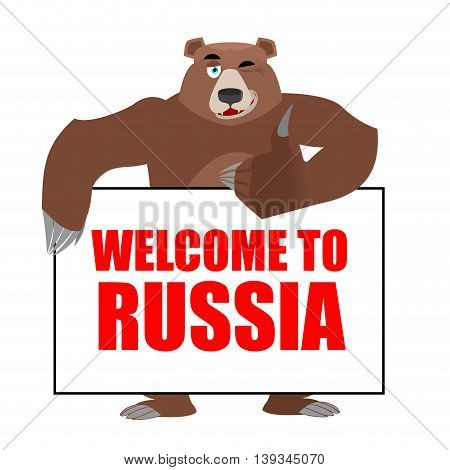 Russian Bear. Welcome To Russia. Wild Animal Friendly. Good Big Beast