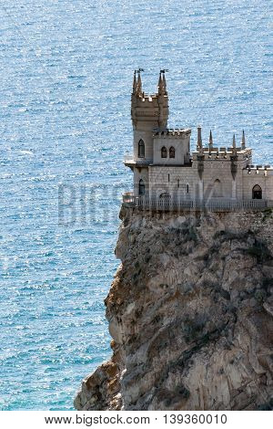 View Of The Swallow's Nest Lock In Crimea, Russia