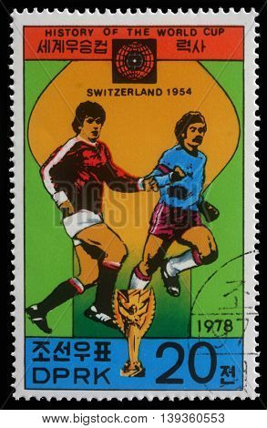 ZAGREB, CROATIA - SEPTEMBER 08: A stamp printed in Korea showing Football world championship in Switzerland, circa 1978, on September 08, 2012, Zagreb, Croatia