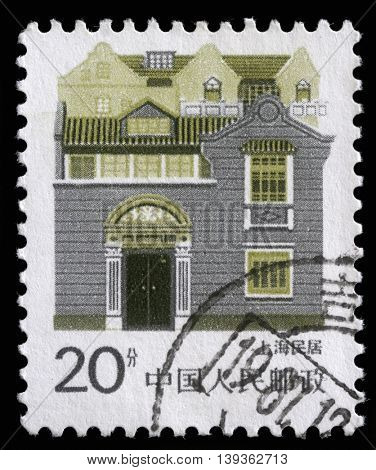 ZAGREB, CROATIA - SEPTEMBER 08: A stamp printed in China shows image of houses, series, circa 1977, on September 08, 2012, Zagreb, Croatia