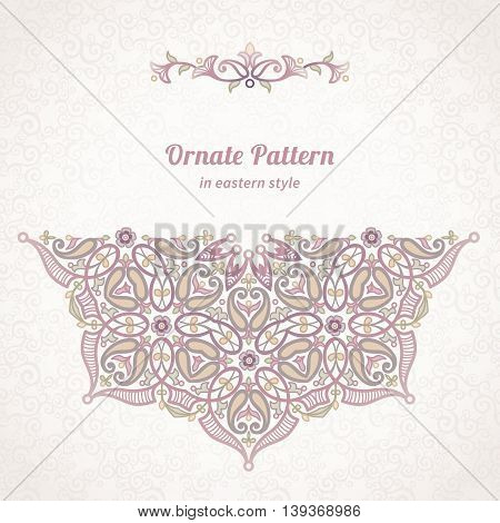 Vector Lace Card In Eastern Style On Scroll Work Background.