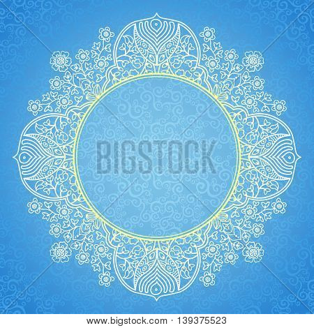 Filigree Vector Frame In Eastern Style.
