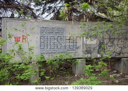 SAMARA, RUSSIA - May 5, 2015: Old memorable board in abandoned Maslennikov plant - defense plant in Samara, which existed in 1909-1990, producing components ammunition and civilian goods