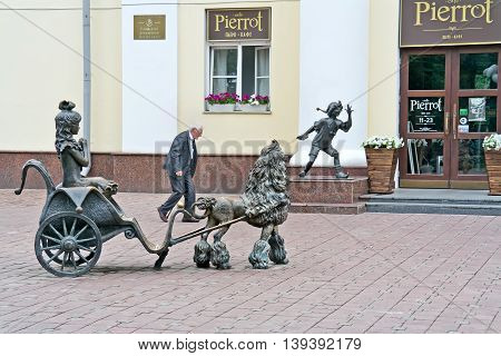 GOMEL REPUBLIC BELARUS - June 19.2016: Sculptural complex of fairy-tale heroes near Municipal Theatre of Dolls