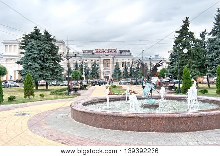 GOMEL REPUBLIC BELARUS - June 19.2016: Fountain in the park at Station Square