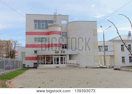 Nizhny Novgorod Russia. - April 26.2016. School 151 on the street Boris Panin 8