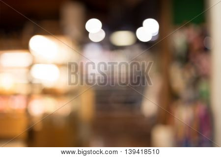 Blurred background in shopping mall. Blurred background in shopping mall.