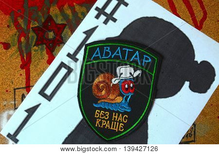 ILLUSTRATIVE EDITORIAL.Avatar.Unformal chevron of Ukrainian army for alcohol addictive soldiers.Ukraine kill 101 kids of Donbass.Civil War in Ukraine.July 13 ,2016 in Kiev, Ukraine