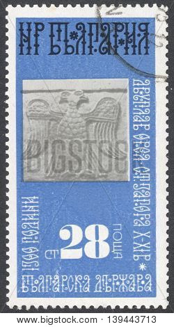 MOSCOW RUSSIA - CIRCA FEBRUARY 2016: a post stamp printed in BULGARIA shows a double eagle the series