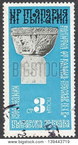 MOSCOW RUSSIA - CIRCA FEBRUARY 2016: a post stamp printed in BULGARIA shows a capital of a column in Preslav the series