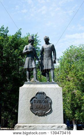 Orenburg Russia -June 23 2016. Monument of Alexandr Pushkin and Vladimir Dal in Orenburg city Russia Open in august 1998. sculptor Petina. Architector - Smirnov