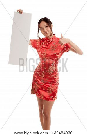Asian Girl In Chinese Cheongsam Dress Thumbs Up With  Blank Sign