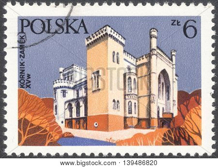 MOSCOW RUSSIA - CIRCA FEBRUARY 2016: a post stamp printed in POLAND shows Kornik castle in Kornik the series
