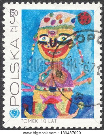 MOSCOW RUSSIA - CIRCA FEBRUARY 2016: a post stamp printed in POLAND shows drawings of children the series