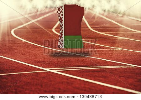 Ed Running Track With Lines And Belarus Flag On Shirt