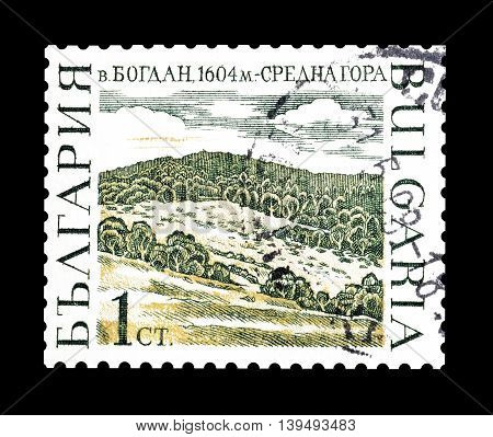 BULGARIA - CIRCA 1967 : Cancelled postage stamp printed by Bulgaria, that shows mountain peak Bogdan.