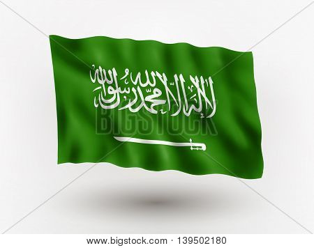 Illustration of waving flag of Saudi Arabia isolated flag icon EPS 10 contains transparency.
