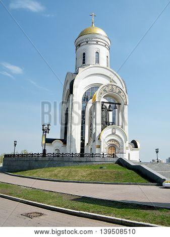 St George Church on Poklonnaya Hill in Moscow Russia